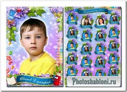 Детская виньетка к выпускному - Наш любимый детский сад