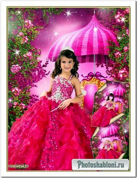 Детский шаблон для девочки - Сказочная фея в нарядном платье и с волшебной палочкой