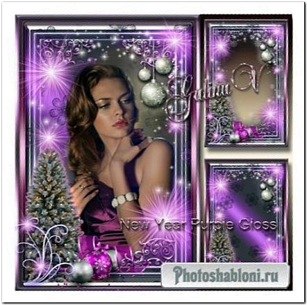 Гламурная праздничная рамка - Новогодний пурпурный глянец