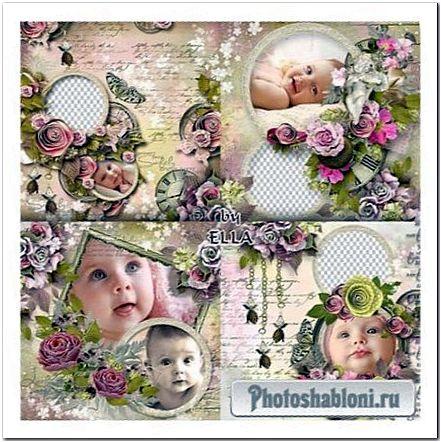 Винтажная фотокнига с цветами - Мой Ангел