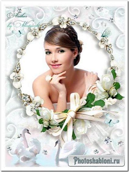 Романтичная рамка для фото - Белые лебеди, бабочки, розы