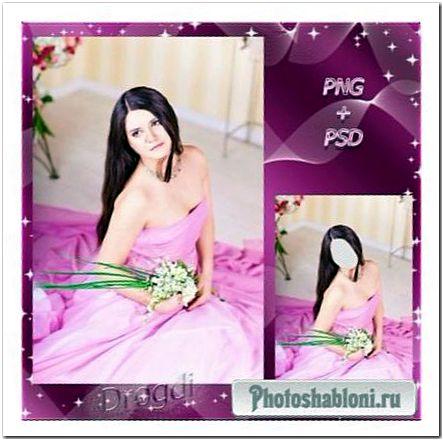 Шаблон для фотошопа - Девушка в сиреневом платье
