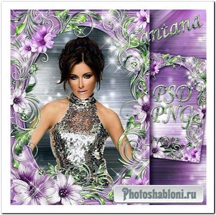 Рамка для фото - Нежность лилового