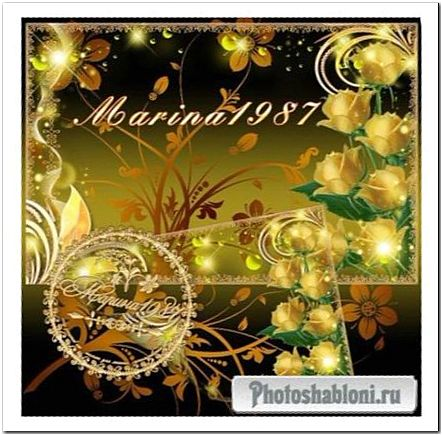 Рамка для фотографий - Золотые розы