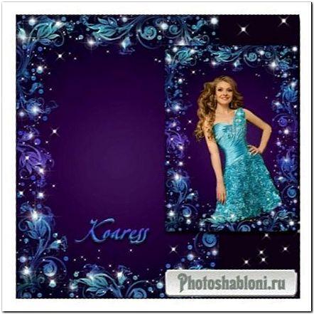 Гламурная рамка для фото с завитками - Таинственный блеск ночных цветов