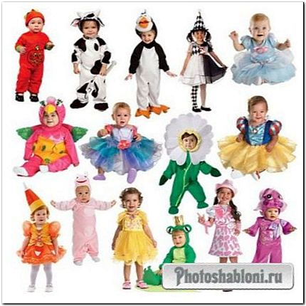 Разные детские костюмы для фотомонтажа