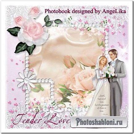 Свадебная фотокнига - Нежность и любовь