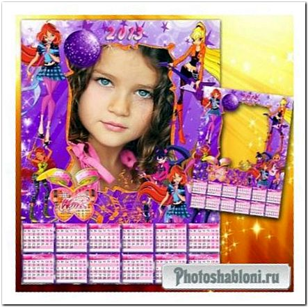 Детский календарь - Дискотека с Винкс