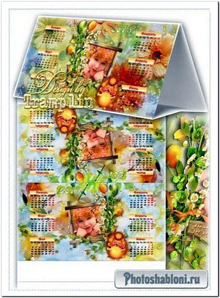 Настольный календарь-домик 2013 год - Цветение цветущее