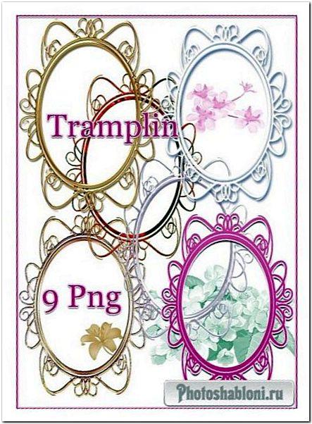 Рамки-вырезы для оформления работ- золотой, голубой, пурпурный