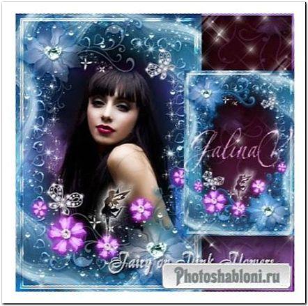 Гламурная романтическая рамка - Фея на розовых цветах