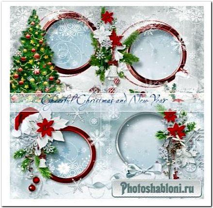 Праздничная фотокнига - Весело, весело встретим Новый год