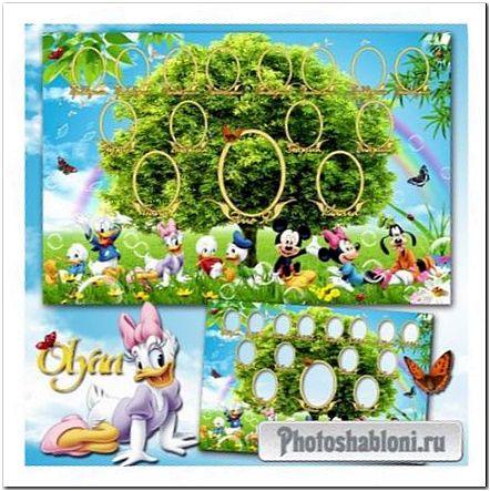Виньетка для детей - Семейное дерево с персонажами Диснея