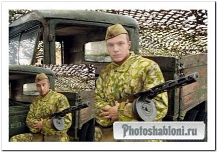 Мужской шаблон для фотомонтажа к 23 февраля - Солдат на безымянной высоте