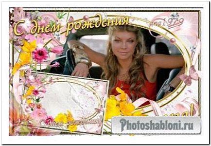Рамка для фотошопа - Чудесных дней и долгих лет