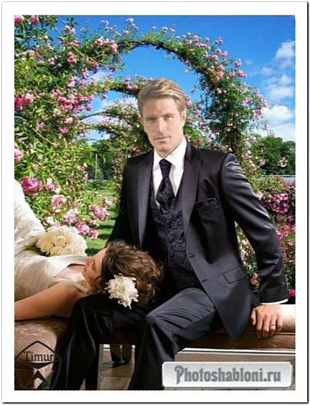 Мужской шаблон для фотошопа - В саду любви