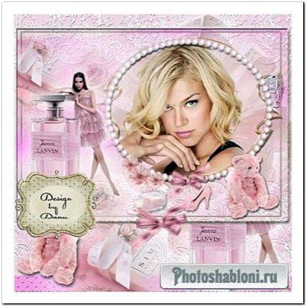 Рамка для фото - И розовым мерцаньем всё сияет