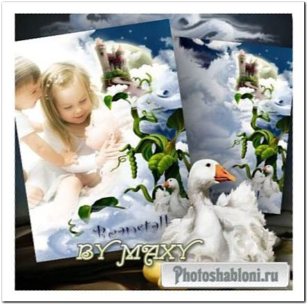 Детская фоторамка - Белый гусь, золотые яйца и дворец в облаках