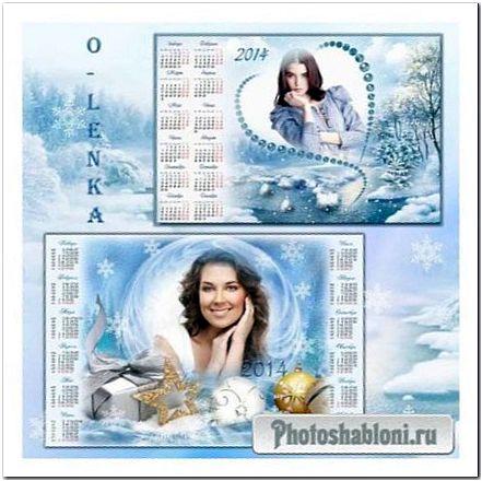 Календари для фотошопа - Дивный узор, ледяное касание
