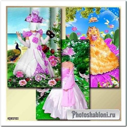 Детские шаблоны для фотошопа девочкам - Юные леди