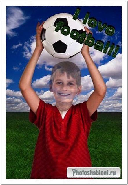 Детский шаблон Я люблю футбол