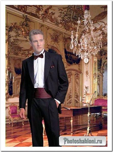 Мужской шаблон для фотомонтажа - Мужчина в чёрном смокинге во дворце