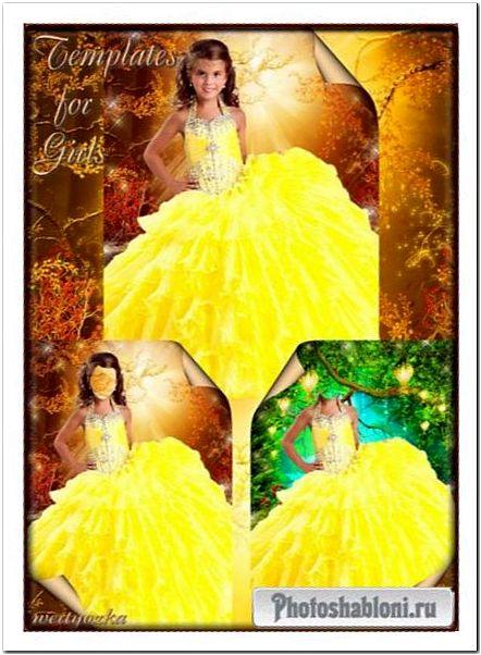 Детские шаблоны для фотомонтажа - Девочка в лимонном платье