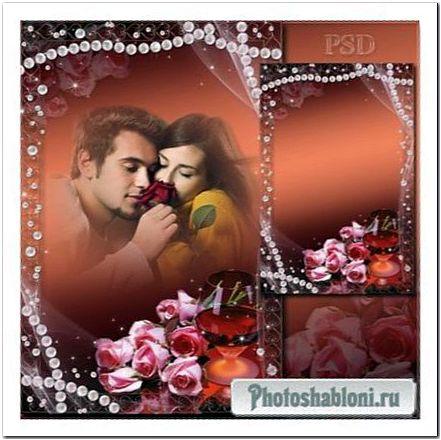 Романтическая рамка для Photoshop - Россыпь жемчуга и розовые розы