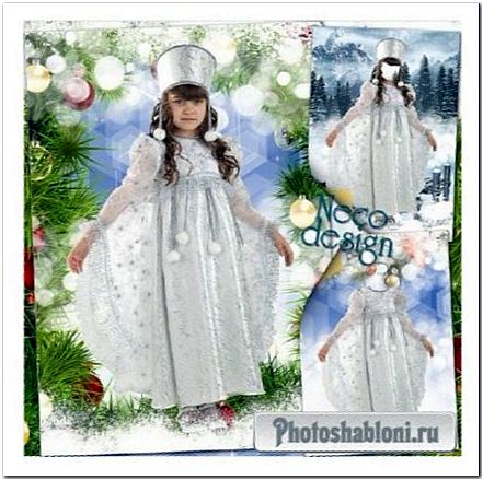 Новогодний детский шаблон - Маленькая Снегурочка в серебряном наряде