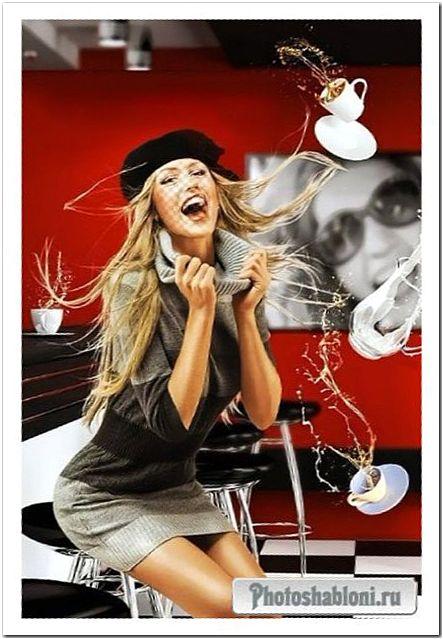 Женский шаблон для фото - Кофе Тайм