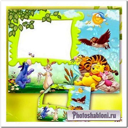 Детская фоторамка - Жаркое лето с Вини-Пухом и его друзьями