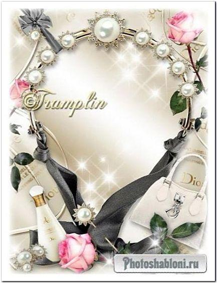 Стильная рамка для фото гламурной девушки - Розы, парфюм, жемчуг и сумочка от Dior