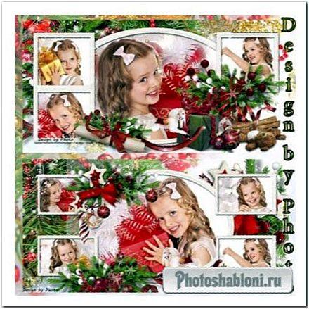 Праздничная фотокнига - Светлое Рождество