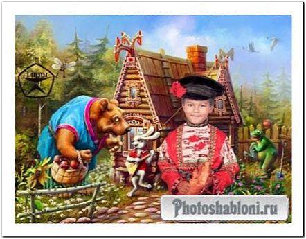 Детский шаблон для фотомонтажа - Мальчик в русском национальном костюме у Теремка