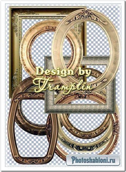 Золотые рамки багеты, рамки-вырезы разной формы