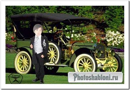 Детский шаблон для фотомонтажа - Мальчик в черном фраке на фоне ретро автомобиля