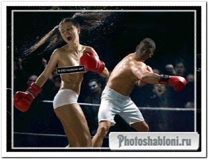 Мужской шаблон для фотомонтажа - Бокс без правил