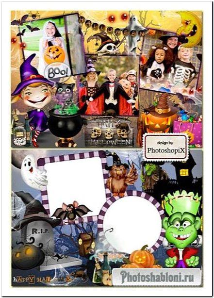 Рамки для детей к празднику Хэллоуин - Ночные страшилки