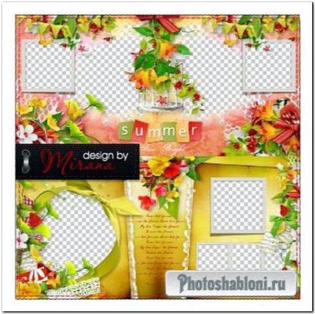 Шаблон яркой цветочной фотокниги - Восхитительное лето