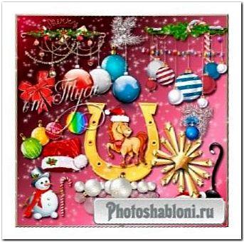 Клипарт - Новогодний букет