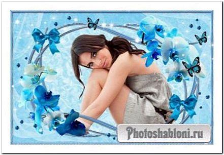 Рамка для фото - Превосходные голубые орхидеи