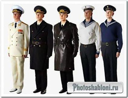 Мужские костюмы для фотошопа - Моряки