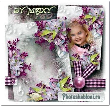 Детская фоторамка для девочек - Розовые часики и нежные цветы