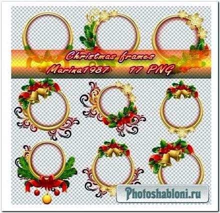 Новогодние рамки-вырезы для оформления фотографий