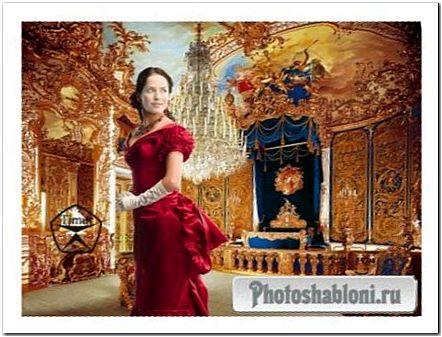 Женский шаблон для фотомонтажа - Леди в красном во дворце