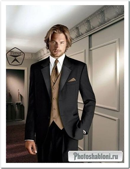 Мужской шаблон для фотомонтажа - Молодой мужчина в черном костюме, лоск и элегантность