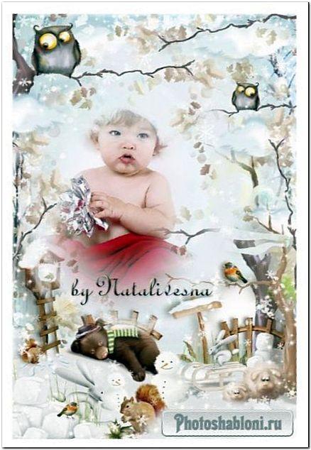 Детская фоторамка - Зимний сон медвежонка