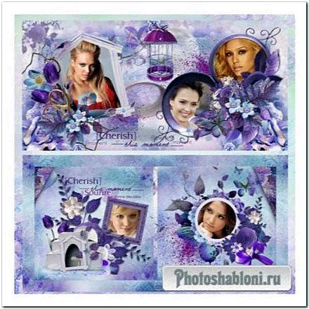 Цветочная фотокнига - Фиолетовый рай