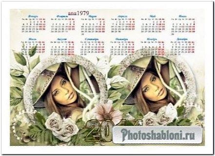 Календарь на 2014 год - Розы и бабочки