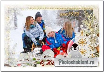 Рамка для фотошопа - И снова праздник за окном